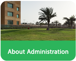 About Administration
